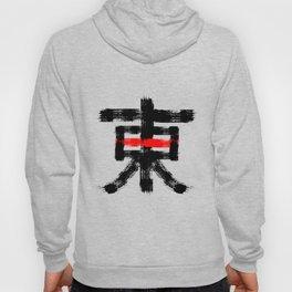 Hieroglyph symbol Japan word East Hoody