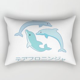3 Vaporwave Dolphins Rectangular Pillow