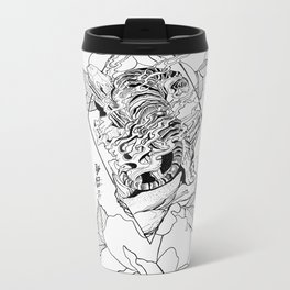 Tiger love Metal Travel Mug