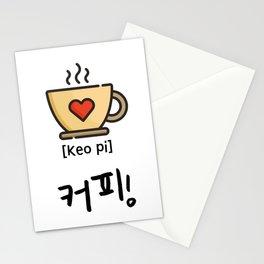 Coffee (keo pi) in Korean Hangul Stationery Cards