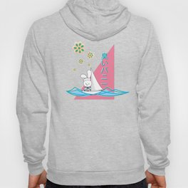 Stinky Bunny Sailing Away! Hoody