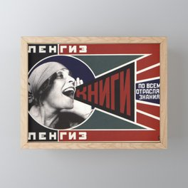 Rubino Russian Soviet CCCP Woman Propaganda Framed Mini Art Print