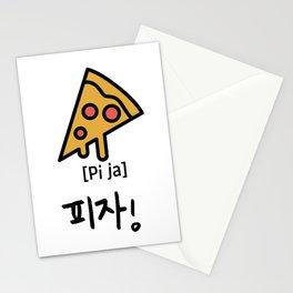 Pizza (Pi ja) in Hangul Stationery Cards