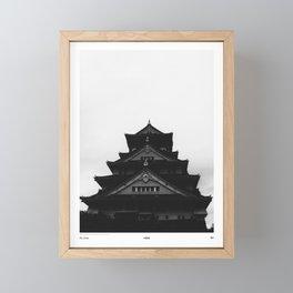 Osaka Castle Framed Mini Art Print