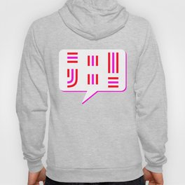 Let's Talk Punctuation Hoody