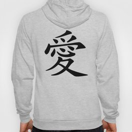 Traditional Chinese character for Valentine Love Hoody