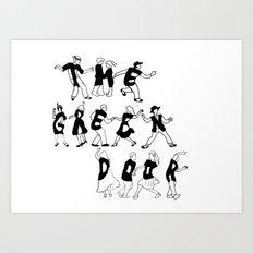 Green Door Dance  Art Print