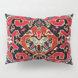 Qashqa'i Antique Fars Persian Bag Face Print Pillow Sham