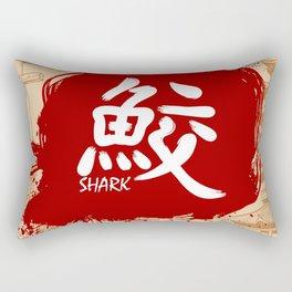 Japanese kanji - Shark Rectangular Pillow