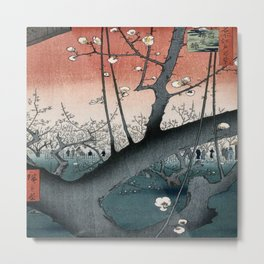 botanical ukiyo-e painting nature garden spring japanese plum flower Metal Print