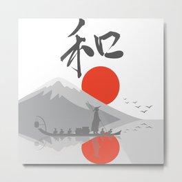 Japan Fisher Boat Sun Rising Water Mountain Landscape Gift Metal Print