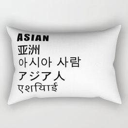 Asian Rectangular Pillow