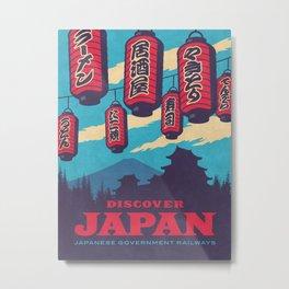 Japan Tourism Lanterns Castle Mt Fuji Retro Vintage - Blue Metal Print