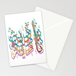 Nadia, Arabic, names, birthday presents Stationery Cards
