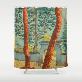 Asano Takeji Japanese Woodblock Print Vintage Mid Century Art Garden Gates Shower Curtain