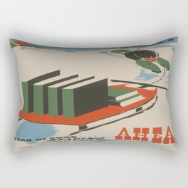 Vintage poster -  A Year of Good Reading Ahead Rectangular Pillow