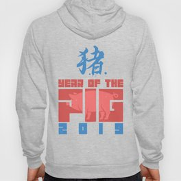 Chinese New Year of the Pig Gift Hoody