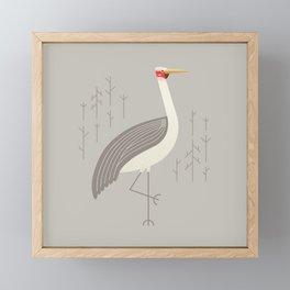 Brolga, Bird of Australia Framed Mini Art Print