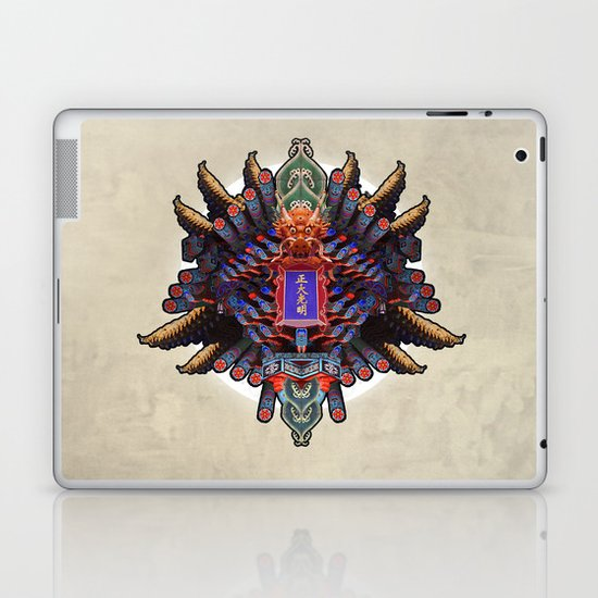 MIXING OF CHINESE FORM (01-fever) Laptop & iPad Skin