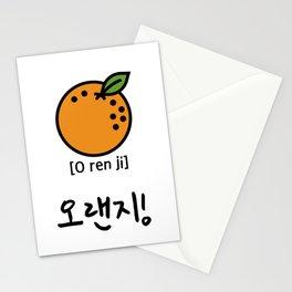 Orange (o ren ji) in Hangul Stationery Cards
