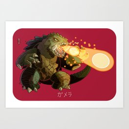 Gamera Art Print