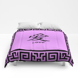 """Symbol """"Love"""" in Mauve Chinese Calligraphy Comforters"""