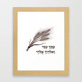 Book of Ruth Hebrew Quote - for the Shavuot Holiday Framed Art Print