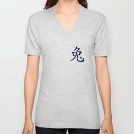 Chinese zodiac sign Rabbit blue Unisex V-Neck
