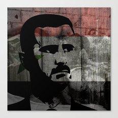 Heads of State: Bashar al-Assad Canvas Print