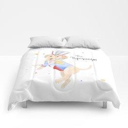 The Pupcracker Comforters