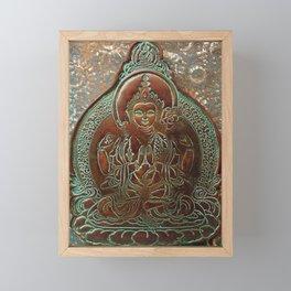 Enlightened Framed Mini Art Print