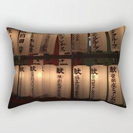 Trail of Lanterns Rectangular Pillow