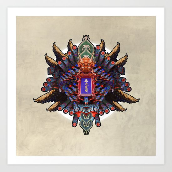 MIXING OF CHINESE FORM (01-fever) Art Print