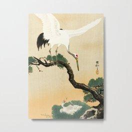 Crane and its chicks on a pine tree  - Vintage Japanese Woodblock Print Art Metal Print