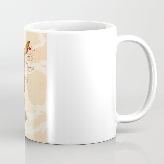 The land of the rising zine Mug