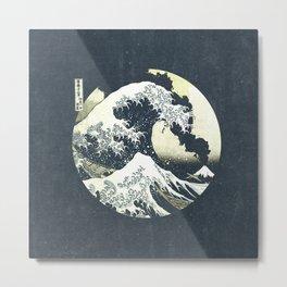 Great Wave Off Kanagawa Mt Fuji Eruption-Dark Blue Metal Print
