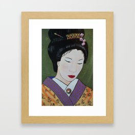"""Contemplation"" Framed Art Print"