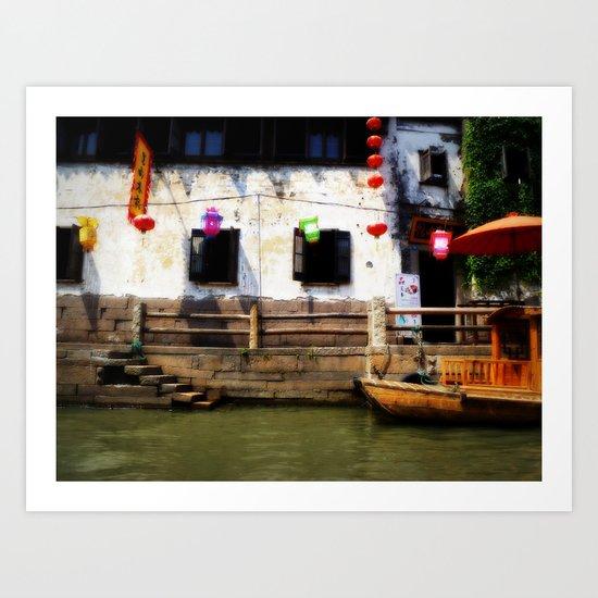 Suzhou Canals Art Print