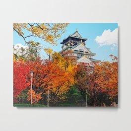 Beautiful Osaka Castle Fine Art Print Metal Print