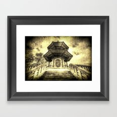 The Pagoda Battersea Park London Vintage Framed Art Print