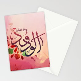 Allah 03 Stationery Cards