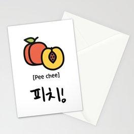Peach (pee chee) in Korean Hangul Stationery Cards