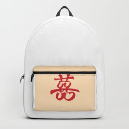 Happiness Typography  Backpack