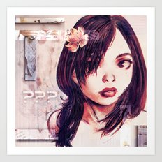 Unknown Girl Art Print