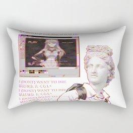 YOU WILL NOT SURVIVE EVANGELION - SAD JAPANESE ANIME AESTHETIC Rectangular Pillow