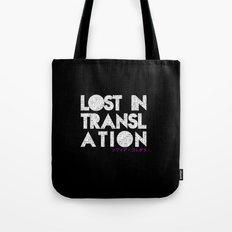 Lost In Japan Tote Bag