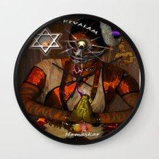 International Meditations Society Wall Clock