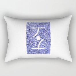 Blue Tao Rectangular Pillow