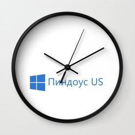 пиндоус US Wall Clock