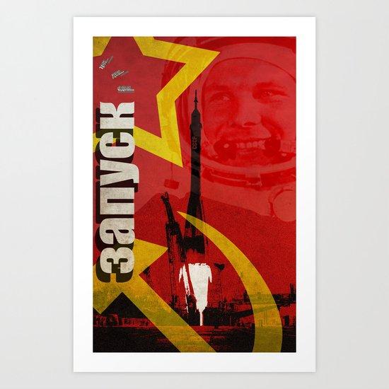 """3… 2… 1… Launch!"" Art Print"